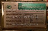 Блок управления S S-833 (Energy type digital remote control switch)