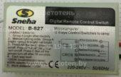 Блок управления SNEHA B-827 (Digital remote control switch)
