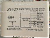Блок управления SWD TC-823B 01 (Digital remote-control switch)