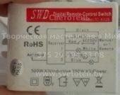 Блок управления SWD TC-832B (Digital remote-control switch)
