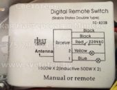Блок управления TC-822B (Digital remote switch)