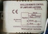Блок управления TD-515-2L (Wireless remote control of lamps and lanterns)