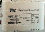 Блок управления TET 01 (Digital remote-control switch)