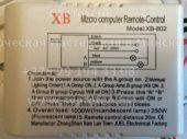Блок управления XB XB-802 (Mzcro computer remote-control)