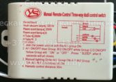 Блок управления YS (Manual remote-control three-woy dudi control switch)