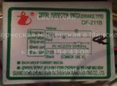 Блок управления Z DF-211B (Digital subsection switch)