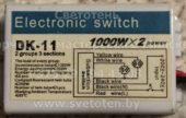 Блок управления DK-11 (Electronic switch)