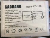 Блок управления GAOHANG FC-126 (Full-function remote control switch)