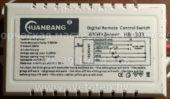 Блок управления HUANBANG HB-303 (Digital remote control switch)