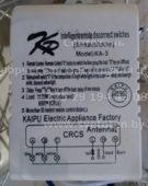 Блок управления KAIPU KA-3 (Intelligentremote disconnect switches)