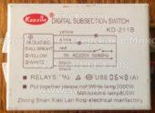 Блок управления KEDSUM KD-211B 04 (Digital subsection switch)