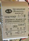 Блок управления MJL MJL-822 (Digital remotecontrd switch)