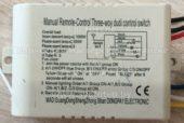 Блок управления (Manual remote-control three-woy dudi control switch)