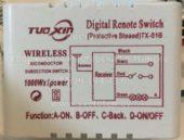 Блок управления TUO XIN TX-01B (Digital renote switch)