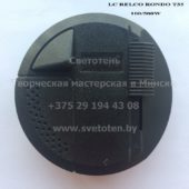 Диммер LC RELCO RONDO T35 01 (Dimmer)