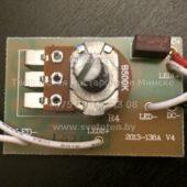 Диммер EGLO 2013-138A 11036 Heiligkreuz 22, A-6136 Pill (Dimmer)