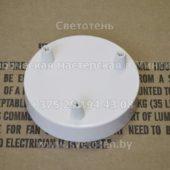 Потолочная чашка круглая металлическая белая на 3 отверстия