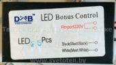 Лед контроллер DAB 25 (Led bonus control)