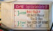 Лед контроллер DAB 3 B31-50 R51-80 (Single color controller for led)