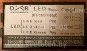 Лед контроллер DAB 6+6 02 (Led bonus control)
