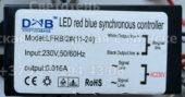 Лед контроллер DAB LFRB2 11-24 (Led red blue synchronous controller)