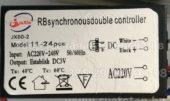 Лед контроллер JIN XIN JX60-2 11-24 (Rbsynchronousdouble led controller)