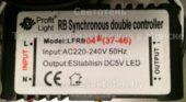 Лед контроллер PROFIT LIGHT LFRB04 37-46 (Rb synchronous double led controller)
