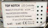 Лед контроллер TOP NOTCH LF-01A 37-50 (Led controller)