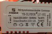Лед контроллер YINBAN YB-GLRB06 51-60 (Rb synchronous double led controller)