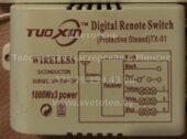 Блок управления TUO XIN TX-01 (Digital renote switch)